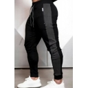Cool Street Boys Drawstring Wasit Contrasted Cuffed Ankle Length Fitted Sweatpants