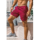 Fitness Sportswear Mens Drawstring Waist Patterned Slit Sides Relaxed Jogger Shorts