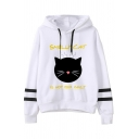 Fashionable TV SHOW Letter FRIENDS Cartoon Graphic Varsity Stripe Relaxed Hoodie in White