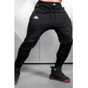 Cool Mens Drawstring Waist Patterned Contrasted Ankle Length Cuffed Slim Fit Sweatpants