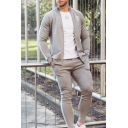 Streetwear Muscle Mens Long Sleeve Stand Collar Zip Up Letter Patterned Fitted Jacket with Long Pants