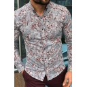 Sexy Boys Long Sleeve Lapel Collar Button Down Allover Floral Printed Slim Fitted Shirt in Gray