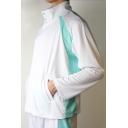 White Leisure Long Sleeve Stand Collar Zipper Front Contrasted Relaxed Jacket with Pants