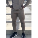 Cool Gym Guys Solid Color Drawstring Waist Cuffed Slim Fit Ankle Sweatpants