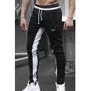 Stylish Boys Drawstring Waist Logo Printed Zipper Side Color Block Ankle Slim Fitted Trousers