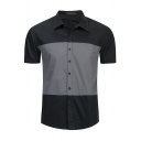 Mens Cool Short Sleeve Lapel Neck Button Down Color Block Slim Fitted Shirt in Black
