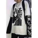 Punk Girls Long Sleeve Round Neck Creepy Comic Japanese Letter Print Fake Two Piece Relaxed Graphic Tee