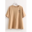 Leisure Khaki Short Sleeve Round Neck Letter I B OK Cat Graphic Relaxed Fit T Shirt