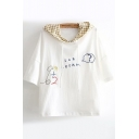 Fashion Ladies Short Sleeve Hooded Drawstring Letter ICE CREAM Cartoon Embroidered Plaid Patched Loose T Shirt in White