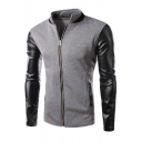 Cool Mens Long Sleeve Stand Collar Zipper Front Leather Panel Slim Fitted Jacket