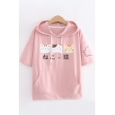 Cute Preppy Girls Short Sleeve Hooded Drawstring Japanese Letter Cat Graphic Pouch Pocket Relaxed Tee Top
