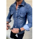 Mens Trendy Roll Up Sleeve Spread Collar Button Down Flap Pockets Bleach Fitted Plain Denim Shirt