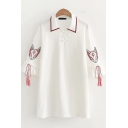 Vintage Girls Half Sleeves Spread Collar Frog Button Up Fox Embroidered Fringe Contrasted Ruffled Short A-Line Polo Shirt in White