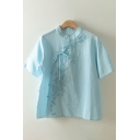 Vintage Ladies Plain Short Sleeve Mandarin Collar Oblique Pearl Button Floral Embroidered Scalloped Relaxed Shirt