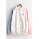 Pretty White Long Sleeve Collarless Button Up Elastic Hem Colorblock Letter Coconut Palm Embroidered Relaxed Baseball Jacket in White