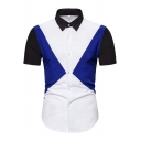Trendy Guys Short Sleeve Point Collar Button Up Color Block Curved Hem Slim Fitted Shirt in White