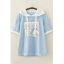 Cute Trendy Girls Short Sleeve Hooded Drawstrng Cat Puzzle Pattern Color Block Relaxd Fit T Shirt in Blue