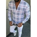 Chic Mens Long Sleeve Stand Collar Button Down Leopard Printed Slim Fitted Shirt in White