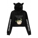 Leisure Cool Girls Long Sleeve Letter SLOTHS ARE THE BEST PEOPLE Sloth Graphic Relaxed Crop Ears Hoodie