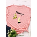 Cute Girls Rolled Short Sleeve Crew Neck Letter WHAT Banana Graphic Slim Fit T Shirt