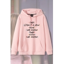 Cute Womens Long Sleeve Drawstring Letter THEY DONT KNOW THAT WE KNOW Print Pouch Pocket Loose Hoodie