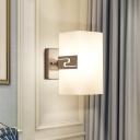 White Glass Cuboid Wall Mount Lighting Modern 1-Light Nickel Wall Lamp Sconce for Corridor