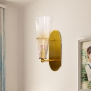 Clear Ribbed Glass Conical Wall Light Mid Century 1 Bulb Gold Sconce for Living Room