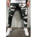 Cool Boys Drawstring Waist Camo Printed Flap Pockets Zipper Detail Cuffed Fitted Cargo Pants in Army Green