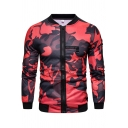 Popular Fashion Guys Long Sleeve Collarless Zip Up Camo Pattern Tape Panel Fitted Jacket