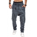 Cool Hip Hop Boys Drawstring Waist Drop Insteam Contrast Piped Long Length Baggy Sweatpants