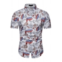 Casual Fancy Boys Short Sleeve Point Collar Button Down All Over Leaf Pattern Curved Hem Shirt
