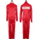 Guys Letter Nekoma Printed Long Sleeve Stand Collar Zip up Relaxed Hoodie & Letter Pattern Long Straight Pants Set in Red