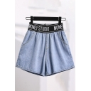 Trendy Girls Bone Dog Embroidered Drawstring Waist Rolled Cuffs Relaxed Shorts