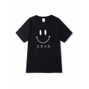 Japanese Letter Smile Face Graphic Short Sleeve Crew Neck Relaxed Fit Cool T-shirt for Men