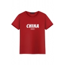 Simple Mens Letter China Printed Short Sleeve Round Neck Loose Fit Tee Top