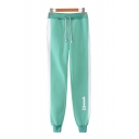 Athletic Boys Green Number Print Contrasted Drawstring Waist Cuffed Ankle Tapered-Fit Sweatpants