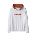 Fashionable Letter Printed Long Sleeve Drawstring Loose Hoodie for Guys