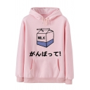 Pretty Womens Japanese Letter Nilk Graphic Long Sleeve Drawstring Pouch Pocket Relaxed Hoodie
