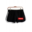 Sports Womens Letter Senpai Printed Contrasted Elastic Waist Fit Shorts