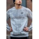 Mens Tiger Printed Zipper Detail Long Sleeve Crew Neck Regular Fit Training Tee
