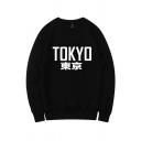 Basic Letter Tokyo Chinese Letter Long Sleeve Crew Neck Regular Fitted Graphic Pullover Sweatshirt for Men