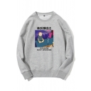 Mens Leisure Chinese Letter Graphic Long Sleeve Crew Neck Relaxed Pullover Sweatshirt