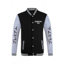 Leisure Mens Japanese Letter Contrasted Long Sleeve Button up Striped Regular Fit Baseball Jacket