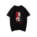 Popular Mens Japanese Letter Short Sleeve Round Neck Loose Fit Tee Top