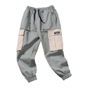 Cool Mens Patchwork Flap Pocket Cuffed Mid Rise Regular Fitted Ankle length Cargo Pants