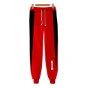 Sportswear Drawstring Waist Number Pattern Contrasted Cuffed Ankle Carrot Fit Sweatpants for Men
