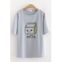 Popular Womens Letter Milk Box Graphic Short Sleeve Round Neck Relaxed Fit Tee Top in Light Gray