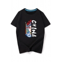 Fashionable Mens Letter China Opera Graphic Short Sleeve Round Neck Loose Fit T Shirt