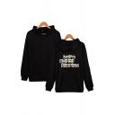 Dressy Letter Lets Get It Started Printed Pocket Drawstring Zipper up Long Sleeve Regular Fitted Hooded Sweatshirt for Men