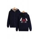 Leisure Letter Sherpa Liner Dog Mom Graphic Long Sleeve Zip up Loose Fit Hoodie
